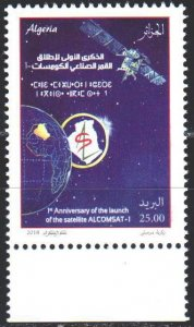 Algeria. 2018. Space, satellite. MNH.