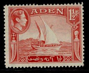 ADEN GVI SG19, 1½a scarlet, M MINT.