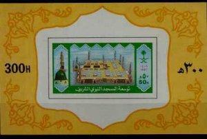 Saudi Arabia 1066 MNH s/s SCV52.50