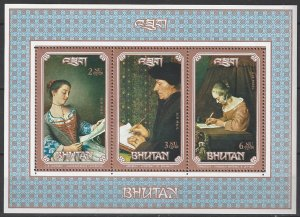 Bhutan  MNH  Paintings Reading & Writing Souvenir Sheet 1993 Imperf