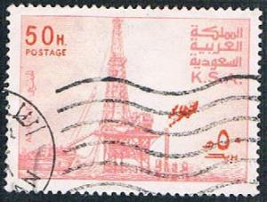 Saudi Arabia 740 Used Oil Rig (BP5813)