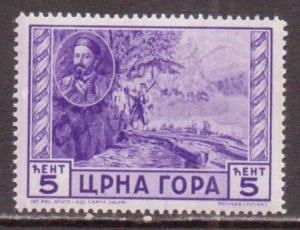 Montenegro  #2N33  MLH  (1943)  c.v. $2.40