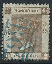 Hong Kong SG 1  VFU brown unwatermaked perf 14 B62 Cancel