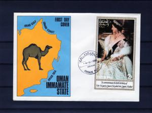 Oman Immamate State 1980 Queen Mother 80th.Birthday S/S 2R FDC