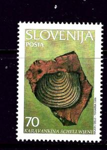 Slovenia 228 MNH 1995 issue