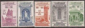 Morocco - 1960 Karaouiyne University  - 5 Stamp Set MNH - Scott #39-43