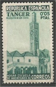 TANGIER, 1937, MH 5c, Telegraph school, Scott