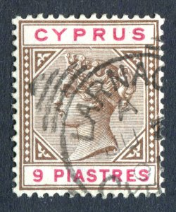 Cyprus 1894 QV. 9pi brown & carmine. Used. SG46.