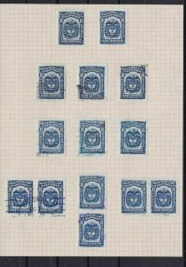 COLOMBIA 1917 8c ARMS  STAMPS STUDY   REF 5357