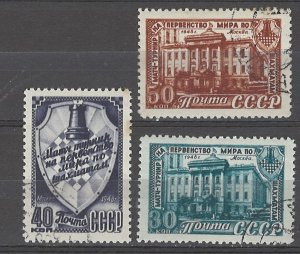 COLLECTION LOT # 5173 RUSSIA #1299-1301 1948