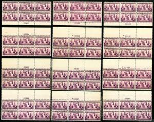 US Stamps # 856 VF Lot of 19 OG NH