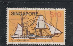 Singapore  Scott#  348  Used  (1980 Paddle Wheel Steamer)