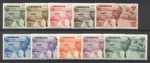 CYRENAICA #CB1-10 Mint NH - 1934 Emmanuel Set