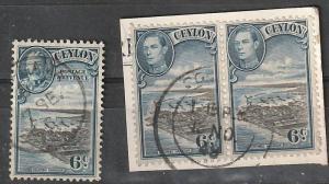 #266,280 Ceylon Used
