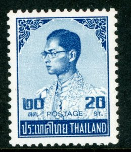 Thailand 1973 Scott 553,a ⭐ 20 Sat ⭐ Mint Non Hinged ⭐Free Shipping⭐ T215 ⭐☀⭐☀⭐