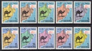 Oman Maps Camels MNH VF