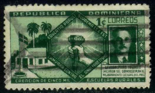 Dominican Rep. #378 Education; used (0.25)