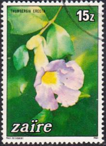 Zaire #1151 Used
