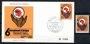 1971 - Senegal - African Basketball Championships, Dakar- FDC+ Set 1v.MNH**