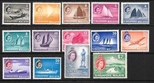 SINGAPORE 1955/59    QEII  PICTORIALS  SET TO $2  MNH   SG 38/51