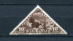 Tannu Tuva 1934 Sc C3 MH 7920