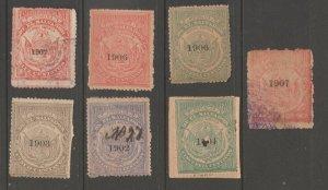 El Salvador Revenue Fiscal Stamp 11-28-20-5d as seen