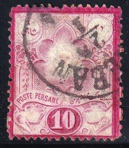 IRAN PERSIA 1882 Sun - Engraved Vienna Print 10C USED STAMP