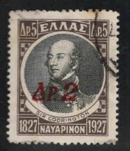 Greece Scott 374 Used surcharged stamp