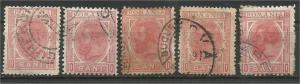ROMANIA, 1893, used 10b, Prince Carol I, Scott 123, 137 or 151