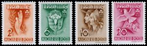 Hungary Scott 551-554 (1939) Mint NH VF Complete Set B