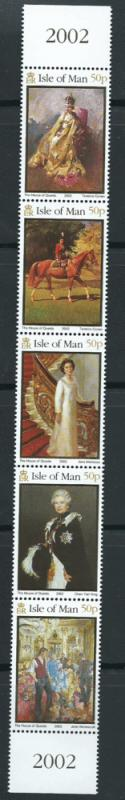 Isle of Man MUH SG 970 - 974 Margin Copy se-tenant strip ...