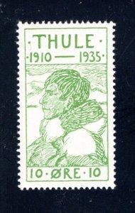 Greenland, Thule, #YV1,  Local Post, VF, Unused, CV $20.00 ....2510259