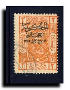 Saudi Arabia Scott L94
