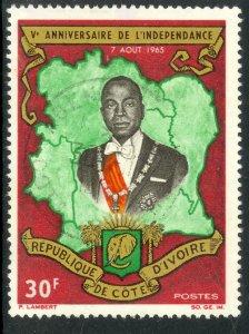 IVORY COAST 1965 5th Anniv of Independence Sc 230 VFU
