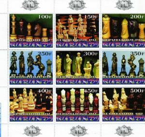Burundi 1999 Chess on Stamps Sheet (9) Perforated mnh.vf