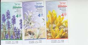 2019 Israel Autumn Flowers (3)  (Scott 2234-36) MNH