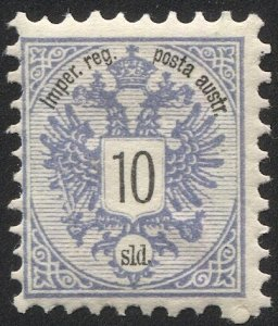 AUSTRIA Offices in Turkey 1883 Sc 11  10sld MLH, F