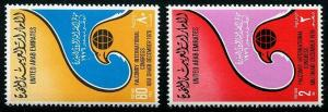 HERRICKSTAMP UNITED ARAB EMIRATES Sc.# 85-86 Falconry Stamps