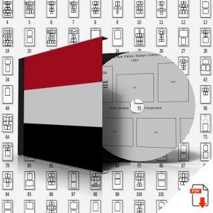 YEMEN (YEMEN ARAB REPUBLIC) STAMP ALBUM PAGES 1926-2010 (431 PDF digital pages)
