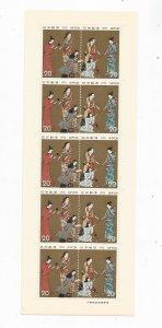 JAPAN, SCOTT# 1212a, FULL SHEET, MNH, OG