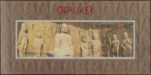 1993 People's Republic of China #2458-2462, Complete Set(5), Never Hinged