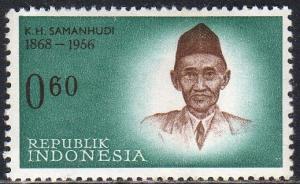 Indonesia 528 - Mint-NH - K.H. Samanhudi