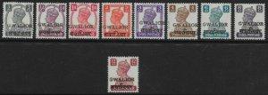 INDIA-GWALIOR SG129/37 1949 LOCAL OVERPRINT SET MTD MINT