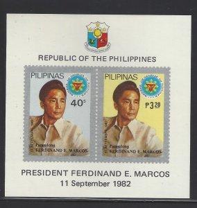 1600a Ferdinand Marcos Imperf CV$5