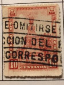 Mexico 1934 10c Brown Lake Stamp