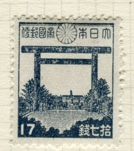 JAPAN; 1942-45 early definitive issue Mint hinged 17s. value