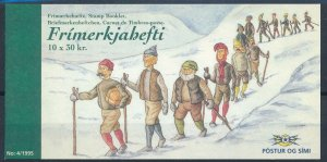 Iceland 1995 #811 MNH. Christmas, booklet