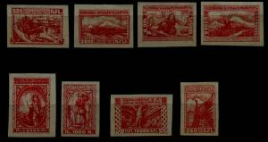 Armenia 334/43, 8 MH imperf.values, w/o ovpts., signed