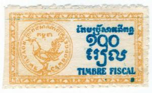 (I.B) France Colonial Revenue : Cambodia Duty 100R