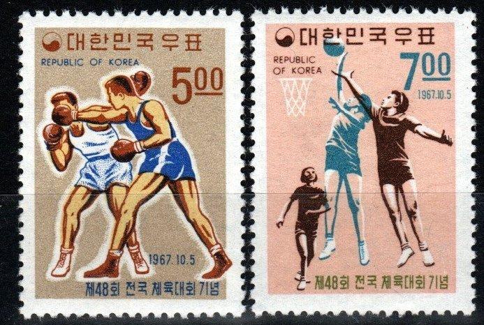 Korea #588-9 MNH CV $5.50 (X629)